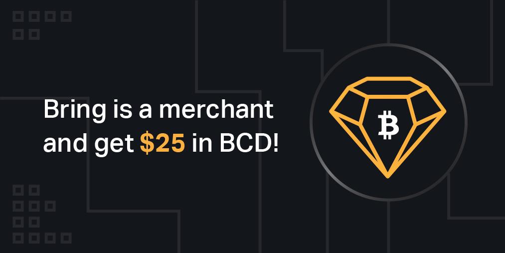 Bitcoin Diamond Affiliate Program | Get BCD Coin for Merchants